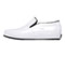 Infinity Footwear RUSH in Clean Sheen/White (RUSH-CLSW)